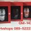 เม้าส์ mouse oker GM-143 thumbnail 1