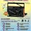วิทยุ fm Iplay รุ่น IP-810 (C)U thumbnail 1