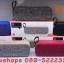 ลำโพงบลูทูธ bluetooth M-298A thumbnail 1