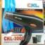 ไดร์เป่าผม CKL-3000 thumbnail 1