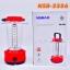 ตะเกียง LED รุ่น YG-3556 thumbnail 1