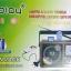 วิทยุ fm Iplay รุ่น IP-800 (21)U thumbnail 1