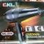ไดร์เป่าผม CKL-8230 thumbnail 1