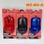 เม้าส์ mouse ws-ms-830 thumbnail 1
