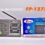 วิทยุ FM -AM รุ่น FP-1372U thumbnail 1