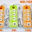 รางปลั๊กไฟ CKML รุ่น NO.1524U 10เมตร thumbnail 1