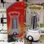 ตะเกียง LED YAGE YG-5706 thumbnail 1