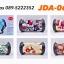 ลำโพงบลูทูธ รุ่น JCA-068 thumbnail 1