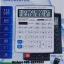 เครื่องคิดเลขจีน GLTHZEN รุ่น CT-9600N thumbnail 1