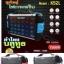 ลำโพงบลูทูธ d-power รุ่น K52L thumbnail 1