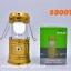ตะเกียง LED รุ่น 5800T thumbnail 1
