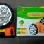 ไฟคาดหัวDP รุ่น LED-748 เหลือง thumbnail 1