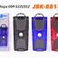 ลำโพงบลูทูธ JBK-8815 thumbnail 1