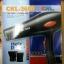 ไดร์เป่าผม CKL-3600 thumbnail 1