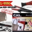 CKL 7 PCS Professional Beauty Set (รุ่น CKL-5550) thumbnail 1