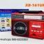 วิทยุ FM -AM ทรานซิสเตอร์ WAXIBA รุ่น 161URT thumbnail 1