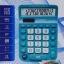 เครื่องคิดเลขจีน GLTHZEN รุ่น CT-722N thumbnail 1