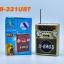 วิทยุ Fm-Am ขนาดเล็ก พกพา รุ่น XB-331URT thumbnail 1