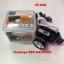 ไฟฉายคาดหัวรุ่น ST-538 thumbnail 1