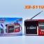 วิทยุ Fm-Am ขนาดเล็ก พกพา รุ่น XB-511URT thumbnail 1