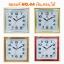 นาฬิกาแขวนผนัง ตราสมอ แท้ รุ่น 44 thumbnail 1