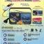 วิทยุ fm Iplay รุ่น IP-810 (6) thumbnail 1