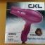 ไดร์เป่าผม CKL-6265 thumbnail 1