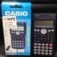 เครื่องคิดเลข Casio แท้ รุ่น FX-350MS thumbnail 1