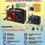 วิทยุ fm Iplay รุ่น IP-800 (27)U thumbnail 1