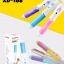 เครื่องม้วนผมขนาดพกพา Sungdin Mini Hair Curler รุ่น XD-168 thumbnail 1
