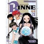 RINNE รินเนะ เล่ม 21