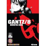 GANTZ เล่ม 08 (ใหม่ปี 54)