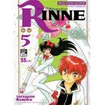 RINNE รินเนะ เล่ม 05