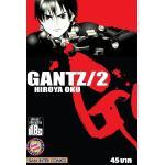 GANTZ เล่ม 02 (ใหม่ปี 54)