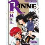 RINNE รินเนะ เล่ม 14