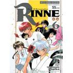 RINNE รินเนะ เล่ม 06