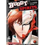 BUDDY SPIRITS คู่เหล็กพิชิตอาชญากล เล่ม 06