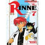 RINNE รินเนะ เล่ม 07