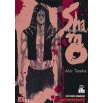 Shamo ชาโมนักสู้สังเวียนเลือด เล่ม 28