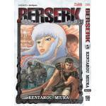 BERSERK เล่ม 05