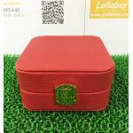 กล่องใส่เครื่องประดับรุ่นมินิ (สีแดง)