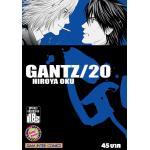 GANTZ เล่ม 20