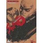 Shamo ชาโมนักสู้สังเวียนเลือด เล่ม 10