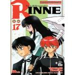 RINNE รินเนะ เล่ม 17