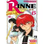 RINNE รินเนะ เล่ม 15