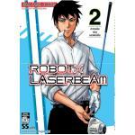 ROBOTxLASERBEAM ผมไม่เล่นกอล์ฟ เล่ม 02