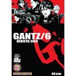 GANTZ เล่ม 06 (ใหม่ปี 54)
