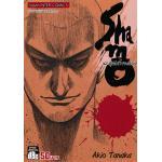 Shamo ชาโมนักสู้สังเวียนเลือด เล่ม 25