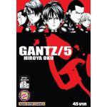 GANTZ เล่ม 05 (ใหม่ปี 54)