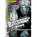 BLOOD BLOCKADE BATTLEFRONT เล่ม 08